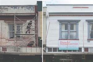 A Guyton Street building before and after a make-over